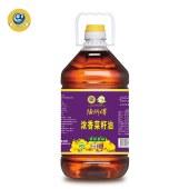 陆师傅浓香菜籽油5L(餐饮、团购、批发)