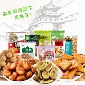 【悠仙牧场】哈牙清真零食大礼包9种系列十几种口味30多包混拼