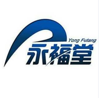 江西永福堂生物科技有限公司