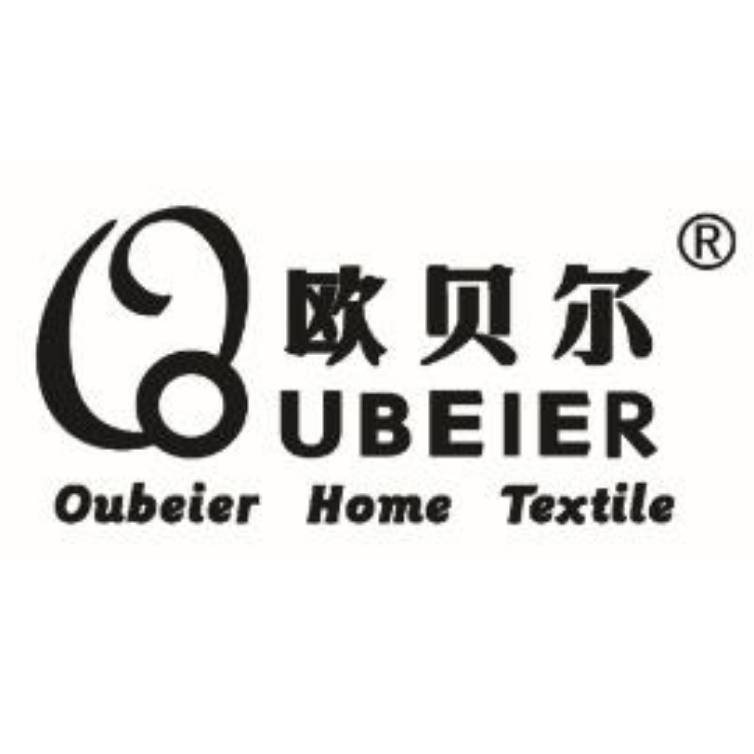 上海恒洋纺织品有限公司海门分公司