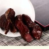 (包邮)发5袋 武胜县醉巴斯牛肉香酥牛肉坨坨牛肉广安特产