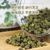 【品牌供应商直供】特级 耕源牌青花椒(70g*2瓶)云南特产 花椒包邮