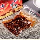 (包邮)武胜县醉巴斯麻辣牛肉芝麻牛肉精品小盒装牛肉200g