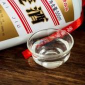 燕麦酒45度