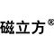 沧州磁立方健康用品有限公司