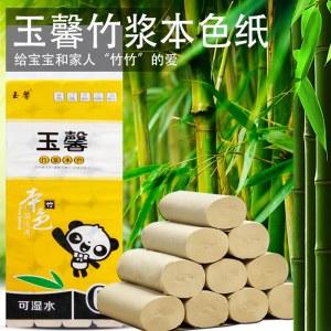 玉馨竹浆本色(可湿水)4.5斤卫生纸批发厂家直销