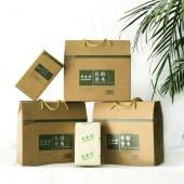 总理购买的放心米梦香湾手拎礼品盒长粒香米10斤