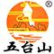 五台县高洪口乡清水河玉米加工专业合作社
