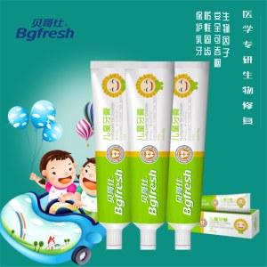 贝哥仕儿童牙膏防蛀固齿 安全无氟 可吞咽