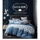 60s长绒棉四件套【海得蓝,尺寸:2m*2.3m】
