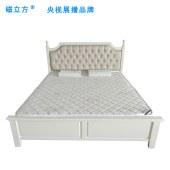 磁立方健康床垫