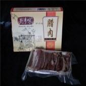 荆乡味切片腊肉