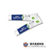 贝哥仕牙膏抗敏牙膏生物活性颗粒牙膏 专业修复 抗过敏牙膏 清新口腔
