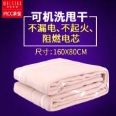沃尔斯顿可水洗安全恒型温xing单人1.2米床电热毯学生宿舍电褥子160*80cm