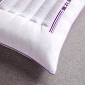鹤平简约绣花枕芯护颈枕头(一对)