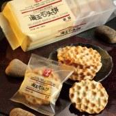 海玉石头饼定量装