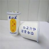 125ml半甜型口杯发酵酒
