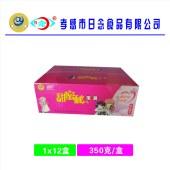 日念香甜酥饼(甜蜜秘宝盒)